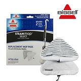 美國 Bissell 23V8U 三角形拖把墊(2入)