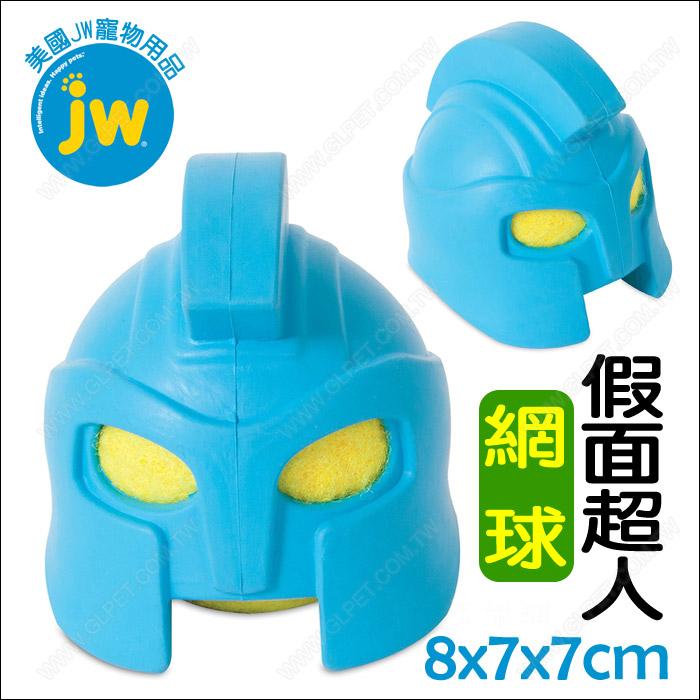 美國JW《網球假面超人》天然橡膠耐咬啾啾玩具
