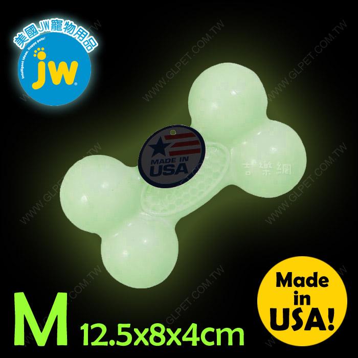 美國JW《夜光藏食骨M》抗憂鬱塞食益智玩具,可當慢食碗