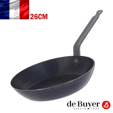 法國de Buyer畢耶 平底極輕炒鍋26cm