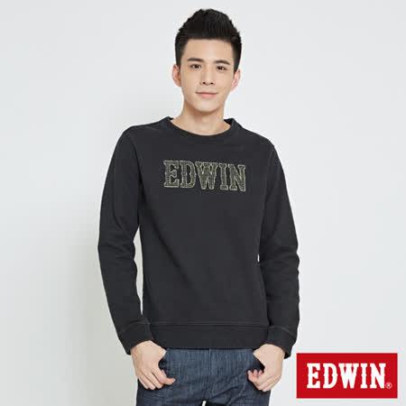 EDWIN 基本繡花EDWIN字樣內刷毛長袖T-男-桔黃