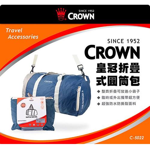 《Traveler Station》CROWN皇冠可折疊式圓桶包(60L)  C-5022-60L