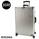 【RIMOWA】CLASSIC FLIGHT 30吋中大型行李箱