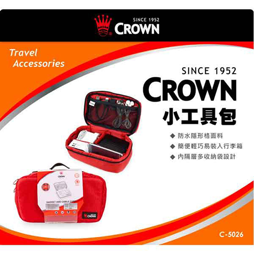 《Traveler Station》CROWN皇冠線材小工具包  C-5026