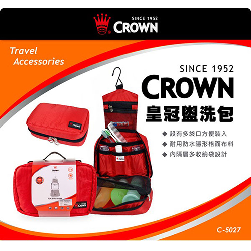 《Traveler Station》CROWN皇冠盥洗包   C-5027