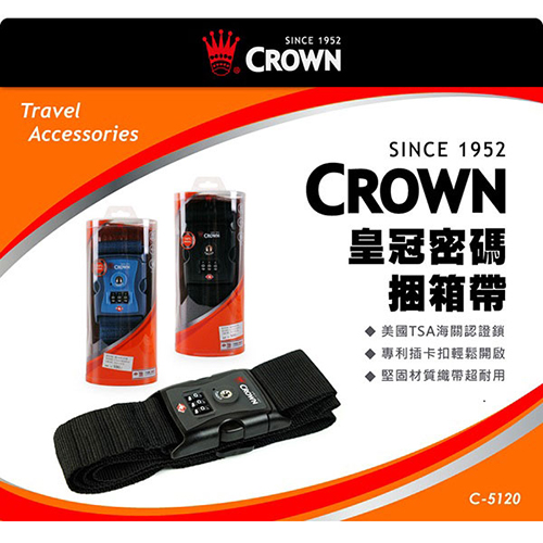 《Traveler Station》CROWN皇冠束帶  C-5120