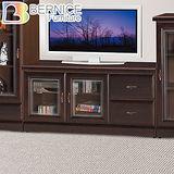 Bernice-利奇4尺實木電視櫃/長櫃