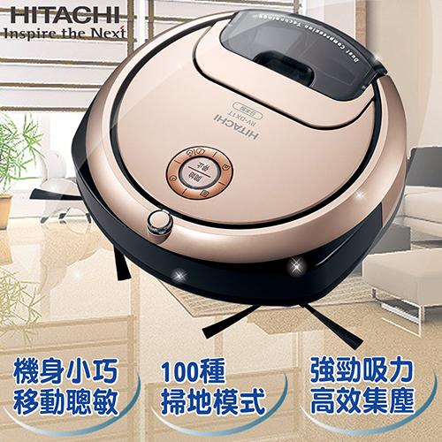 買就送好禮↗【日立HITACHI】日本原裝。迷你丸吸塵機器人minimaru。香檳金/(RVDX1T/RV-DX1T/RV-DX1TN)
