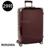 【RIMOWA】LIMBO 29吋中型行李箱(紅)