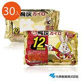 日本小林製藥小白兔迷你暖暖包 握式/貼式 3包組