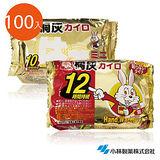 日本小林製藥小白兔迷你暖暖包 握式/貼式10包組
