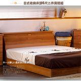 UHO-久澤木柞 日式大收納6尺雙人加大二件床組(實木色/原木色)