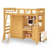 HAPPYHOME 貝莎3.8尺檜木色多功能挑高組合床組-不含床墊C7-703-1免運費