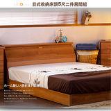 UHO-久澤木柞 日式大收納5尺雙人二件床組(實木色/原木色)