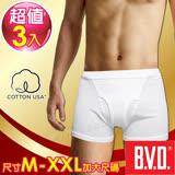 BVD 100%純棉優質四角平口褲(3件組)-台灣製造(尺寸M~XXL加大尺碼)