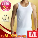 BVD 100%純棉優質背心(3件組)-台灣製造(尺寸M~XXL加大尺碼)