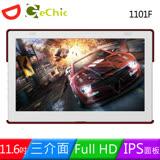 給奇 Gechic On-Lap 1101F On-Lap IPS 11.6吋外接螢幕 經典紅白遊戲款