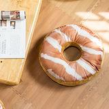 創意甜甜圈腰靠枕坐墊抱枕(多款可選)