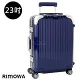 【RIMOWA】LIMBO 23吋歐規四輪登機箱(藍)