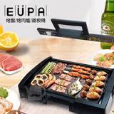 EUPA優柏 多功能鐵板燒《煎、炒、煮、蒸》分離式好清洗 TSK-2778PG
