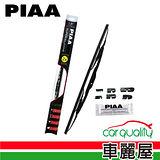 【日本PIAA】雨刷PIAA超強矽膠撥水24吋 (95060-8mm)