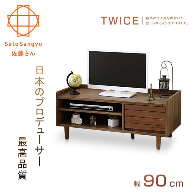 【Sato】TWICE琥珀時光單抽開放電視櫃‧幅90cm