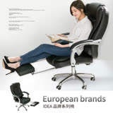 IDEA-萊恩黑皮鋁合金高背加寬主管椅-附腳托.PU靜音輪