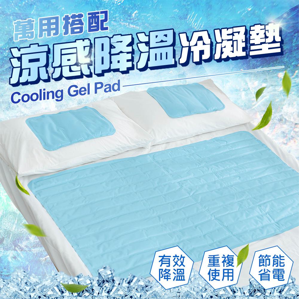 重量級超清涼<BR> 萬用冷凝冰涼墊組