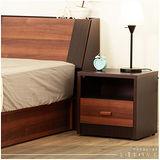 UHO-久澤木柞 輕木多功能收納 單抽 床邊櫃 床頭櫃(白+原木色/胡桃)