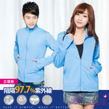 【BeautyFocus】台灣製吸排抗UV認證立領防曬外套-5082天空藍