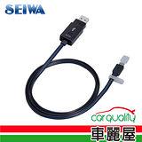 【日本SEIWA】microUSB智慧藍光充電線 (D414)