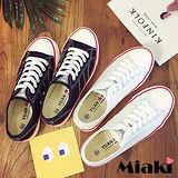 【Miaki】休閒鞋美式經典帆布平底懶人綁帶包鞋 (白色 / 黑色)