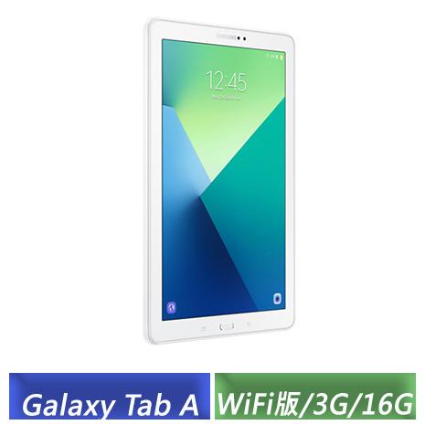 Samsung Galaxy Tab A 10.1 八核心/10.1吋/3G/16G WiFi版平板電腦(P580)-【送專用皮套+螢幕保護貼】