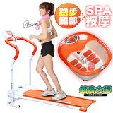 【健身大師】全新一代名模專用型電動跑步機超值放鬆組(泡腳機顏色隨機)