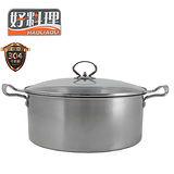 【好料理】#304不鏽鋼歐風湯鍋(28cm)IA195002