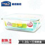 【樂扣樂扣】蒂芬妮藍耐熱玻璃保鮮盒/長方形1.35L
