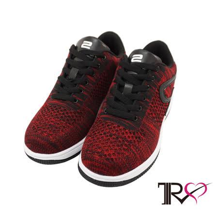 【TRS】飛線編織時尚內增高六公分休閒女鞋- 活力紅(7100-0020)