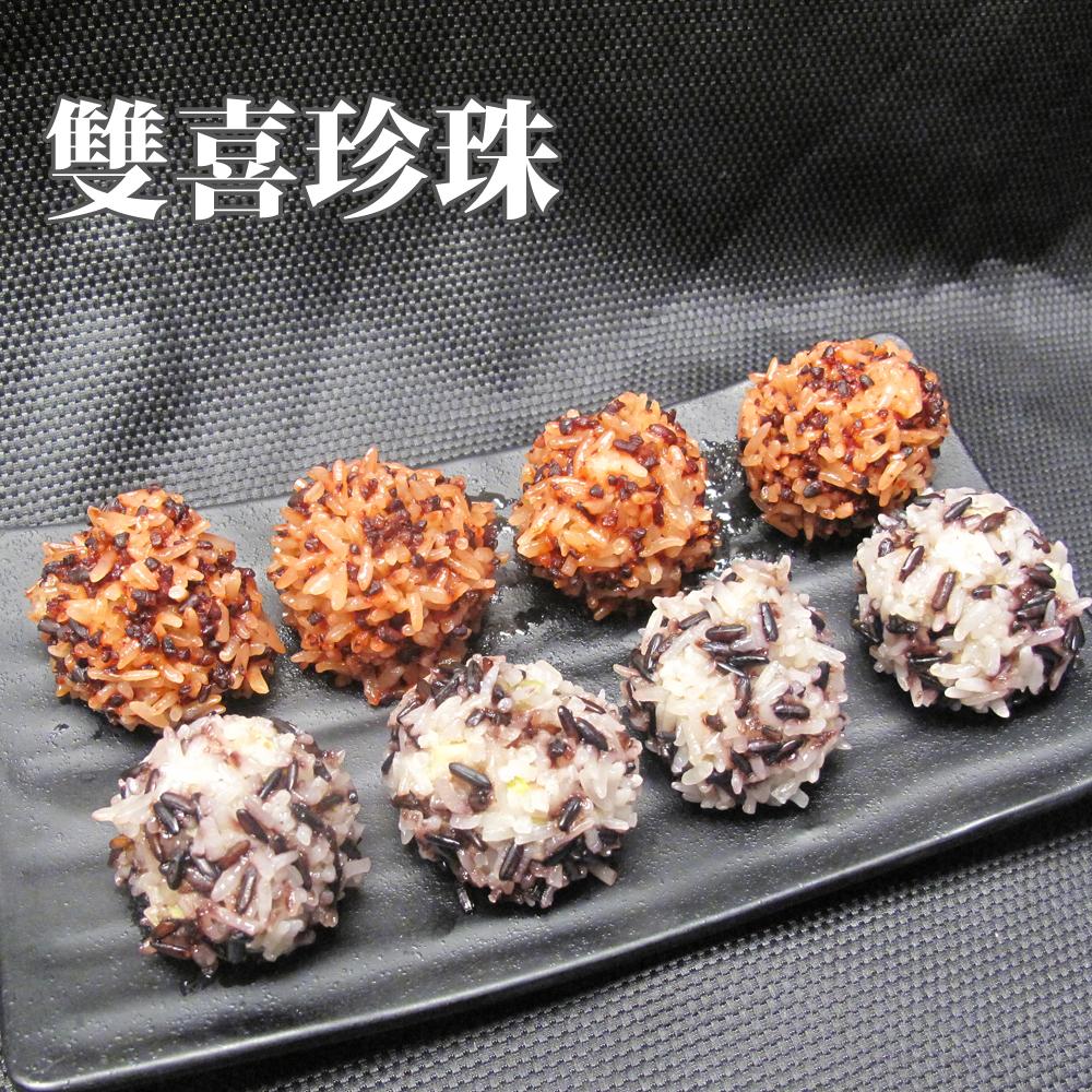 ~台北濱江~雙喜珍珠 10粒 盒 ~