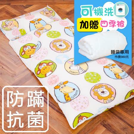 鴻宇-水洗四季被  美國棉防蟎兒童睡袋