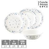 CORELLE 康寧 古典藍5件式餐盤組-E02