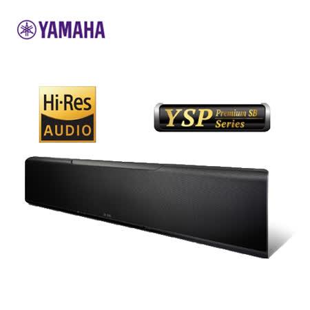 加贈FSW-050重低音喇叭 YAMAHA 山葉 YSP-5600 單件式 家庭劇院SoundBar【公司貨保固+免運】