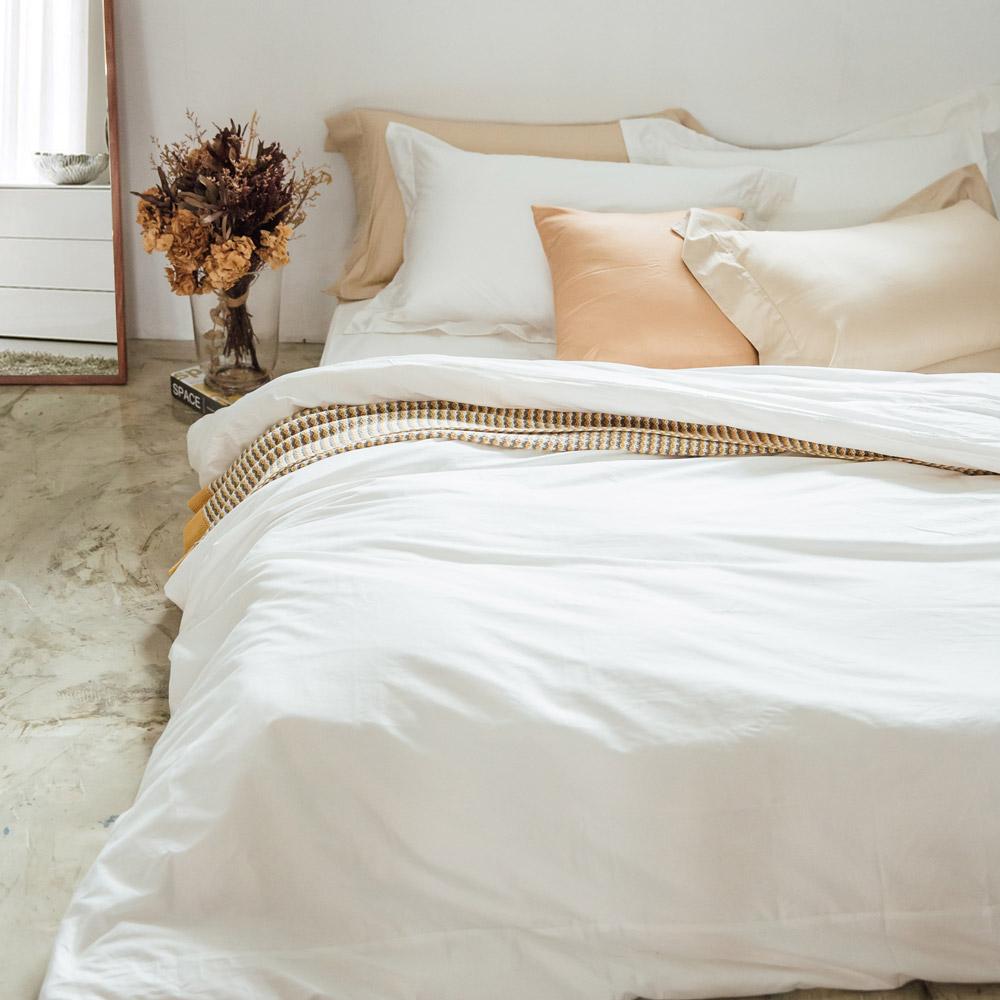 LAMINA 純色-石英白 精梳棉三件式被套床包組(單人)