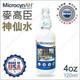 美國MicrocynAH《麥高臣寵物神仙水4oz》皮膚炎.溼疹.傷口