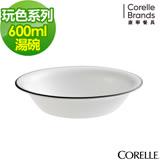 CORELLE 康寧餐盤 玩色系列600ml湯碗-蔚藍海岸