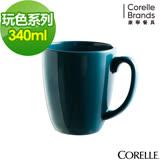 CORELLE 康寧餐盤 玩色系列340ml馬克杯-蔚藍海岸