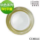 CORELLE 康寧餐盤 玩色系列8吋平盤-綠風草原