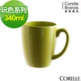 CORELLE 康寧餐盤 玩色系列340ml馬克杯-綠風草原