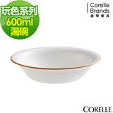 CORELLE 康寧餐盤 玩色系列600ml湯碗-陽光澄橘
