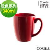 CORELLE 康寧餐盤 玩色系列340ml馬克杯-烈焰紅唇