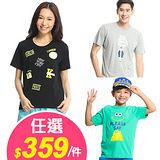 (團購) bossini印花短袖T恤 超值任選1件359